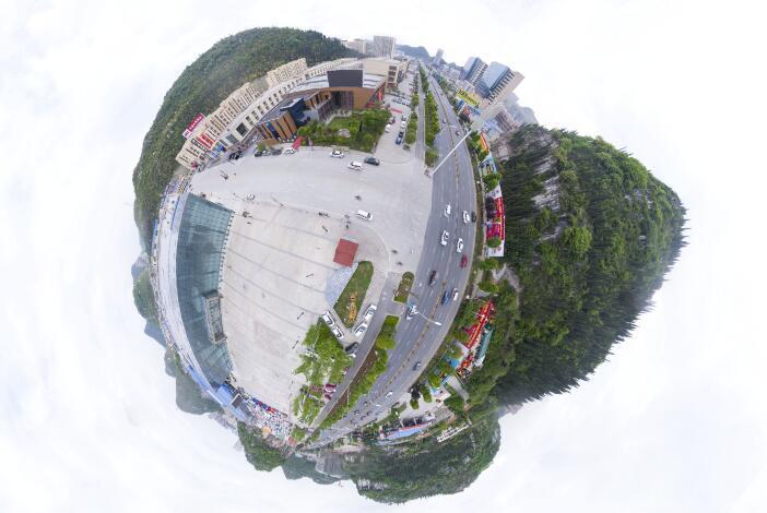 贵州安顺城市VRfun88体育官网