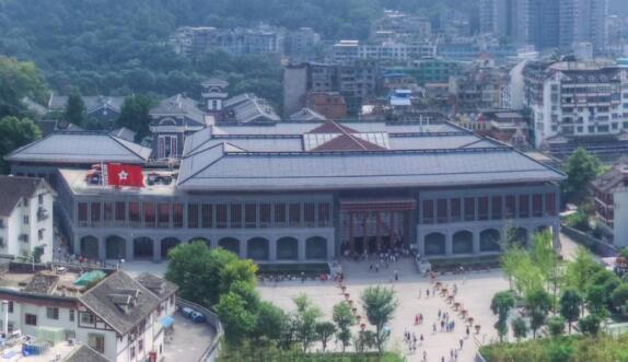 贵州遵义城市VRfun88体育官网